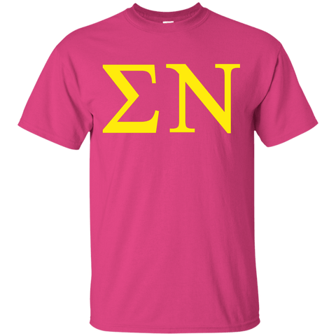 Sigma Nu Officially Licensed (Assorted Colors) T-Shirt - Almighty Jerseys Jersey Customs Greek Life