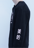 LONG-SLEEVE BLACK 美的 SHIRT