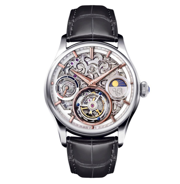 Memorigin Watch Tourbillon Islamic Series name. Al Wahhab (The Bestower)