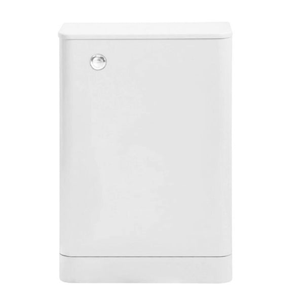 Subway 500mm WC Toilet Bathroom Furniture Unit - White