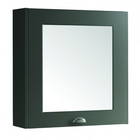 Artistic 600mm Wall Mounted Mirror Bathroom Cabinet - Matt Grey