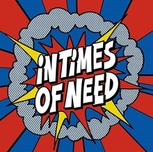 In Times Of Need (CD)