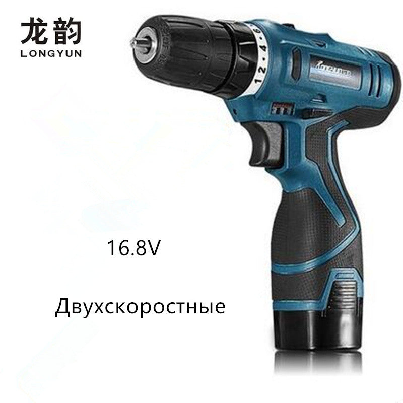 16.8V Lithium Battery Electric Screwdriver Precision Charging Cordless Drill