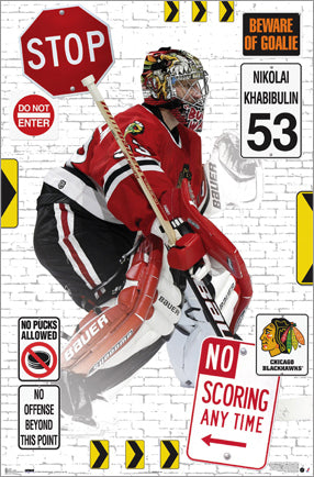 "Nikolai Khabibulin ""No Scoring"" Chicago Blackhawks Goalie NHL Action Poster - Costacos 2005"