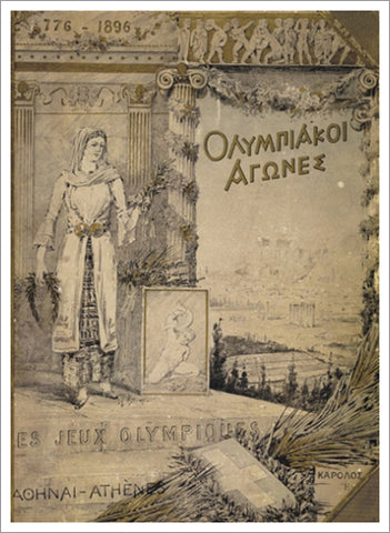 Athens Greece 1896 Olympic Games Official Poster Reprint - Olympic Museum