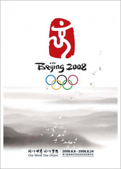 Beijing China 2008 Summer Olympic Games Official Poster Reproduction - Olympic Museum