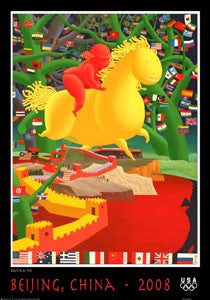 """The World to Beijing"" 2008 Olympics Art by Datian He"
