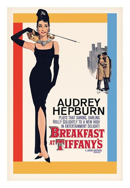 Breakfast At Tiffany's (1961) One-Sheet Movie Poster 24x36 Reproduction - Pyramid International