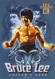 "Bruce Lee ""Dragon's Roar"" Shaolin Martial Arts Poster - Pyramid Posters"