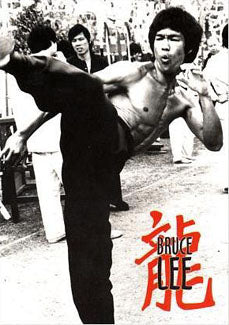 "Bruce Lee ""Classic Kick"" Shaolin Martial Arts Poster - Pyramid Posters"