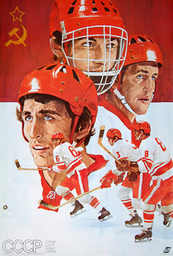 Team CCCP (USSR) Soviet Union Russia Red Army Canada Cup 1976 Official Team Poster - Worldsport