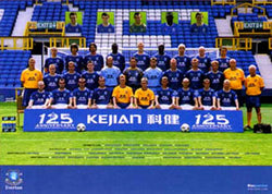 Everton F.C. Team Portrait Poster - GB Posters 2004