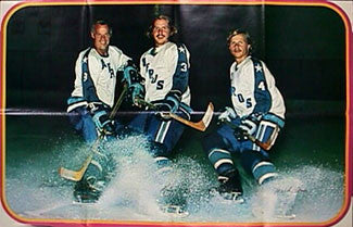 "Gordie Howe and ""The Howes of Houston"" Fold-Out WHA Houston Aeros Poster - WHA 1973"