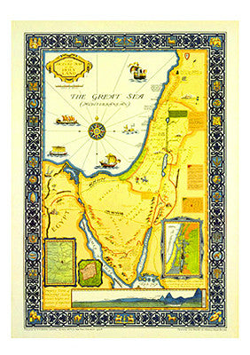 Picture Map of the Holy Land (Harold Brown c.1928) Extra-Large Israel Poster