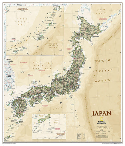 Map of JAPAN National Geographic Executive Edition 25x29 Wall Map Poster - NG Maps