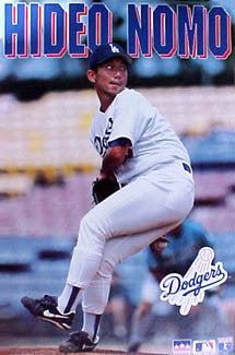 "Hideo Nomo ""Classic"" Los Angeles Dodgers MLB Action Poster - Starline 1995"