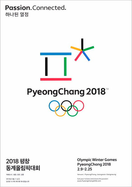 PyeongChang 2018 Winter Olympics Official Poster Reproduction - Olympic Museum