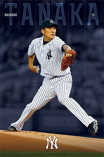 "Masahiro Tanaka ""Game Night"" New York Yankees MLB Action Wall Poster - Costacos Sports"