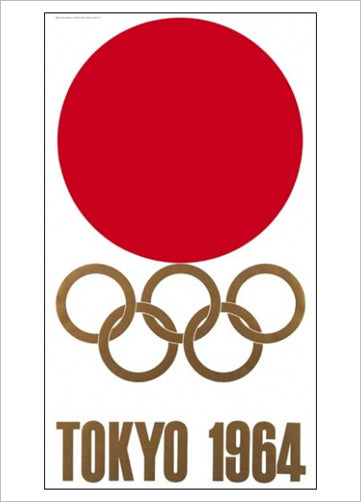 Tokyo 1964 Summer Olympic Games Official Poster Reprint - Olympic Museum