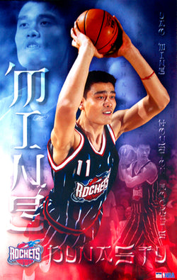 "Yao Ming ""Above the Rim"" Houston Rockets NBA Action Poster - Starline 2003"