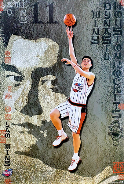 "Yao Ming ""Dynasty"" Houston Rockets NBA Basketball Action Poster - Costacos 2002"