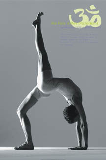 "Yoga ""Eka..."" Black-and-White Poster Print - Graphique de France"