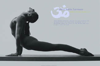 "Yoga ""Urdhva..."" Black-and-White Poster Print - Graphique de France"