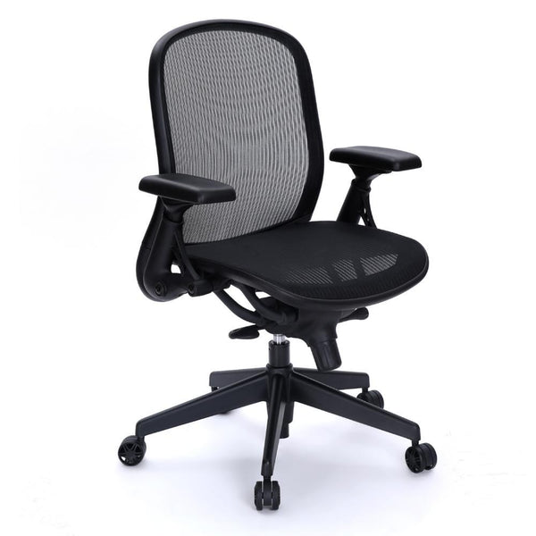 Black Lifestyle Office Chair