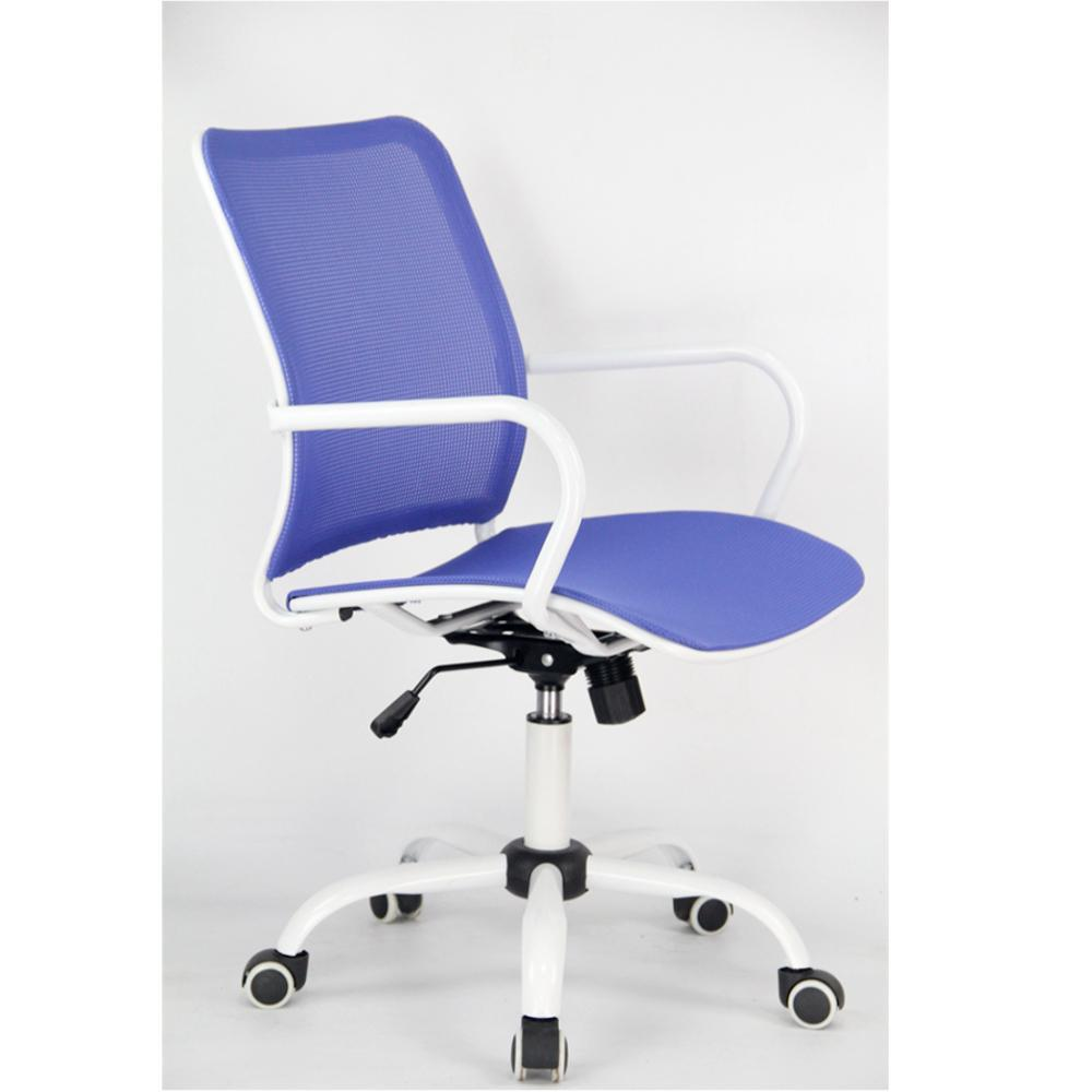 Blue Spare Office Chair