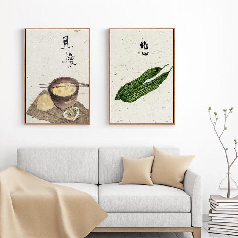 Watercolor Vegetable Painting Wall Art with Wood Frame, Calligraphy Oriental Art, Vegetable Wall Art, Home Decor, Ready to Hang at Lifeix Design