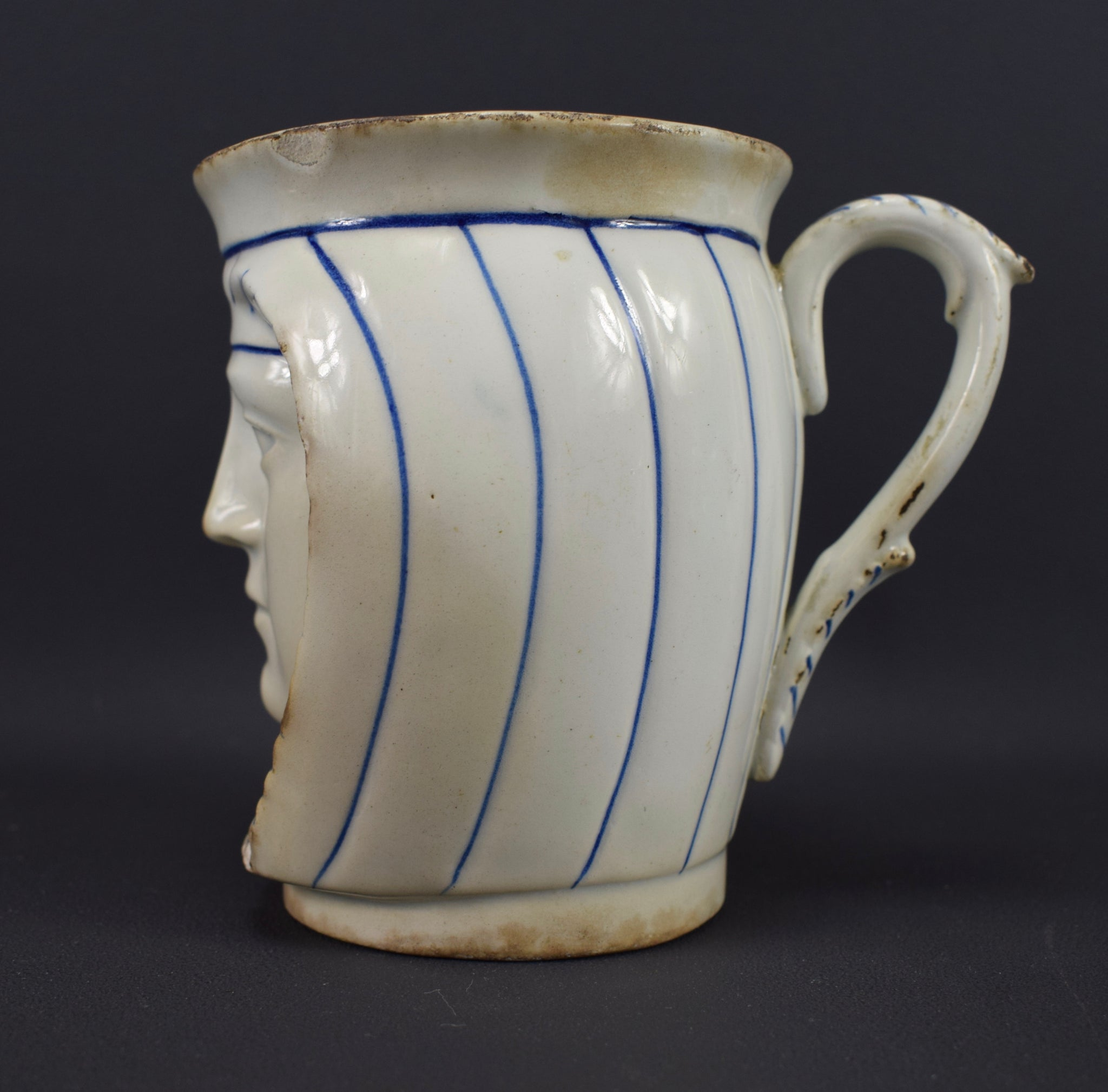 Antique Chocolate Cup Pharaoh - Charmantiques
