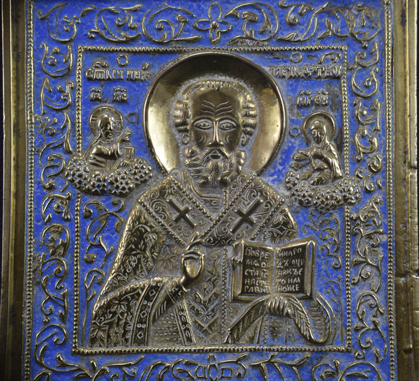 Bronze Icon Saint Nicholas - Charmantiques