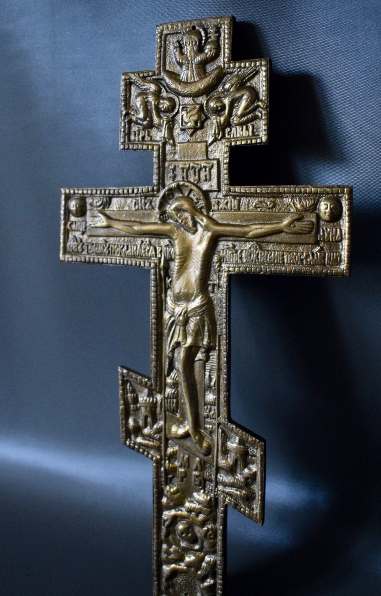 Orthodox Cross - Charmantiques