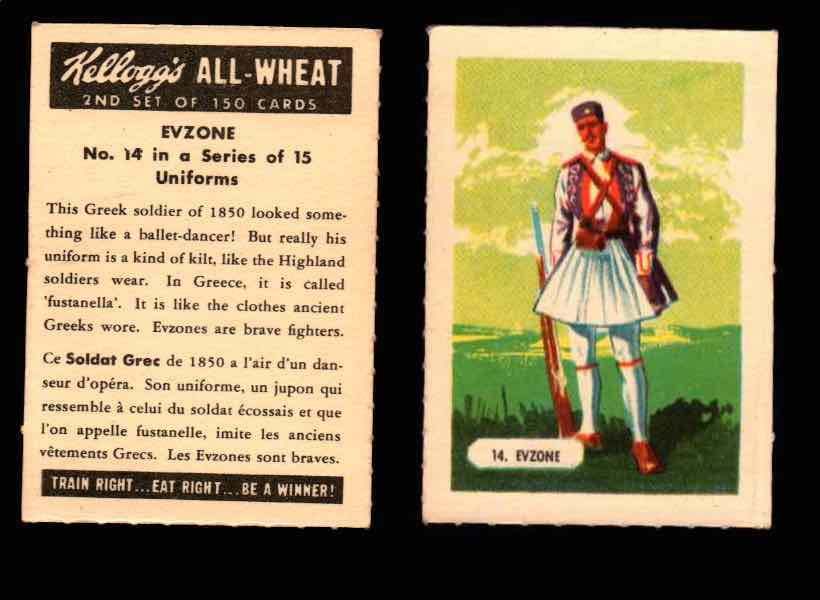 1946 Kelloggs All-Wheat Series 2 Uniforms Vintage Trading Cards #1-15 Singles #14 Evzone  - TvMovieCards.com