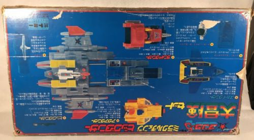1980 TANSOR 5 Adventure NELLA SCIENZA BIG TANSOR TOMY Made in Japan   - TvMovieCards.com