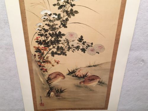 Vintage Tosa Mitsuoki Chrysanthemum and Quail New York Graphic Society Print   - TvMovieCards.com