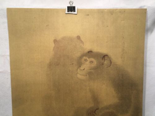 1972 Artistry In Ink - Tikotin Museum of Japanese Art - Monkey   - TvMovieCards.com