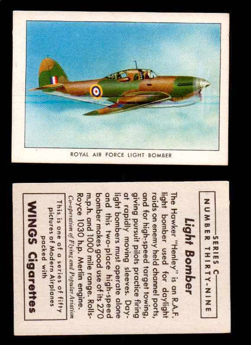 1942 Modern American Airplanes Series C Vintage Trading Cards Pick Singles #1-50 39	 	Royal Air Force Light Bomber  - TvMovieCards.com