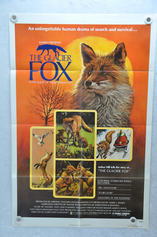 1978 The Glacier Fox Original 1SH Movie Poster 27 x 41 Arthur Hill, Eiji Okada