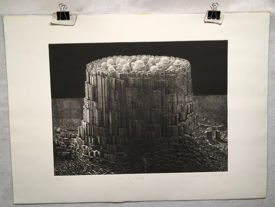 "Risho Shigeo ""Fossilization of Time"" Lithograph Signed Art Print   - TvMovieCards.com"