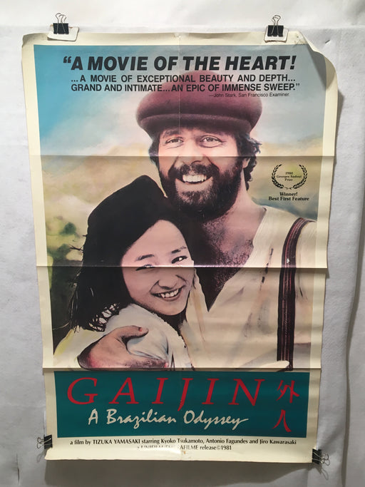 Gaijin A Brazilian Odyssey Tizuka Yahasaki 1981 One Sheet Movie Poster 27x41   - TvMovieCards.com