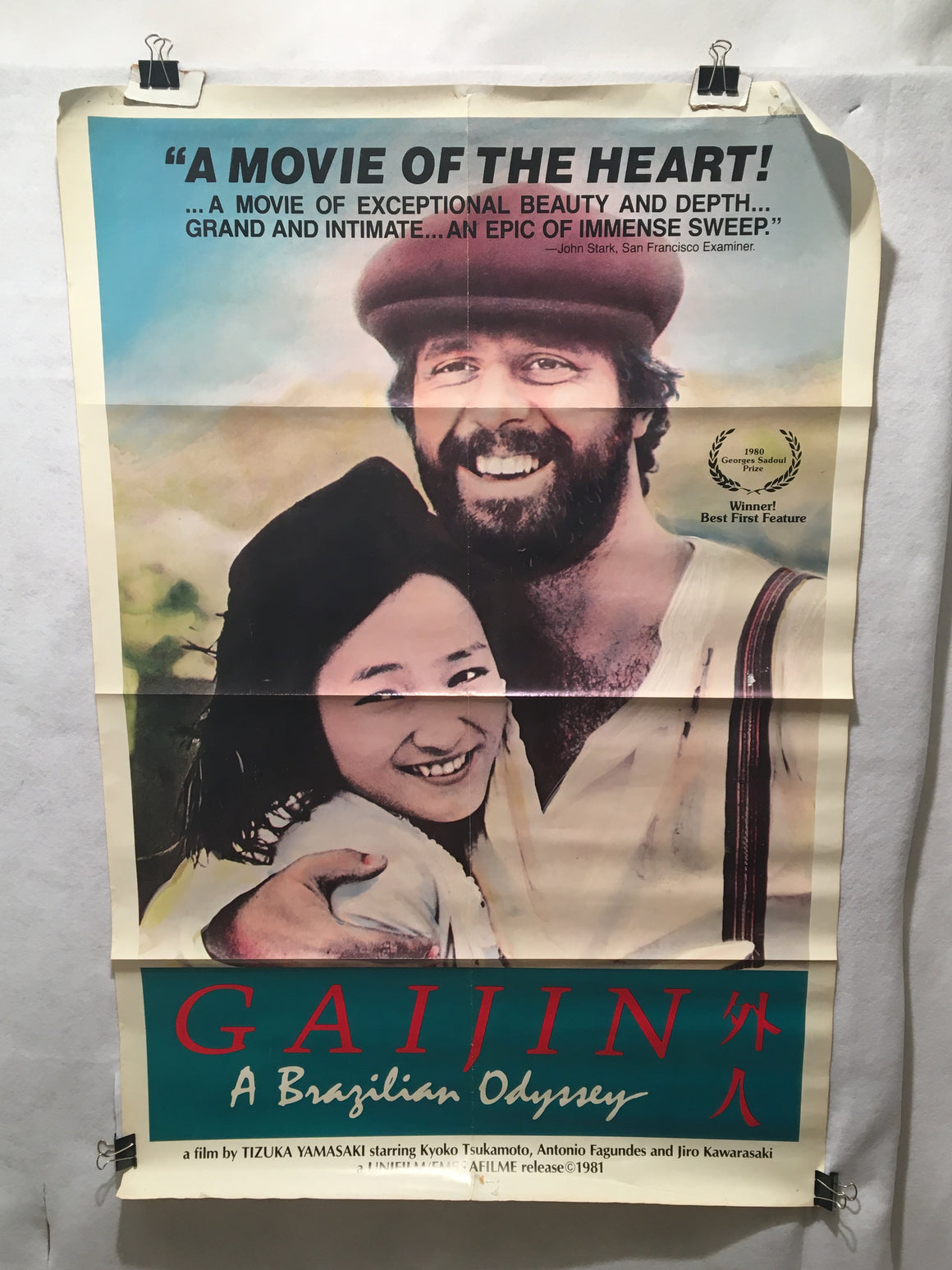 Movie Posters - Get A Treasure