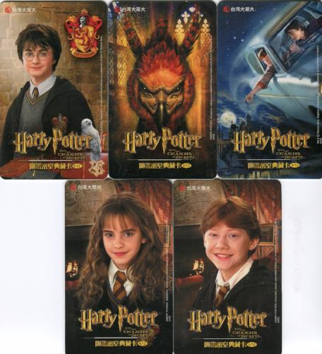 Harry Potter and the Chamber of Secrets Japanese Chase Card Set 12 Cards Front1