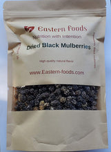 "Eastern Foods, Black Mulberry, 1 lb, ""Toot"", dried mulberries, dried black mulberries"