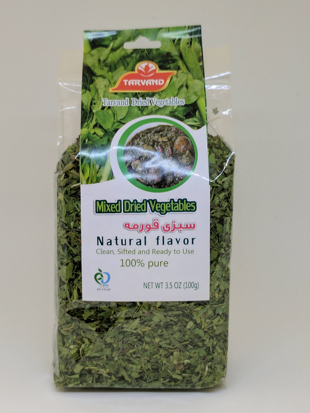 Dried Ghormeh Mix (Parsley, Chives, fenugreek, spinach)