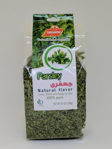 Dried Parsley