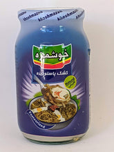 Kashk Khoshmazah Bottled Pasteurized 500 grams