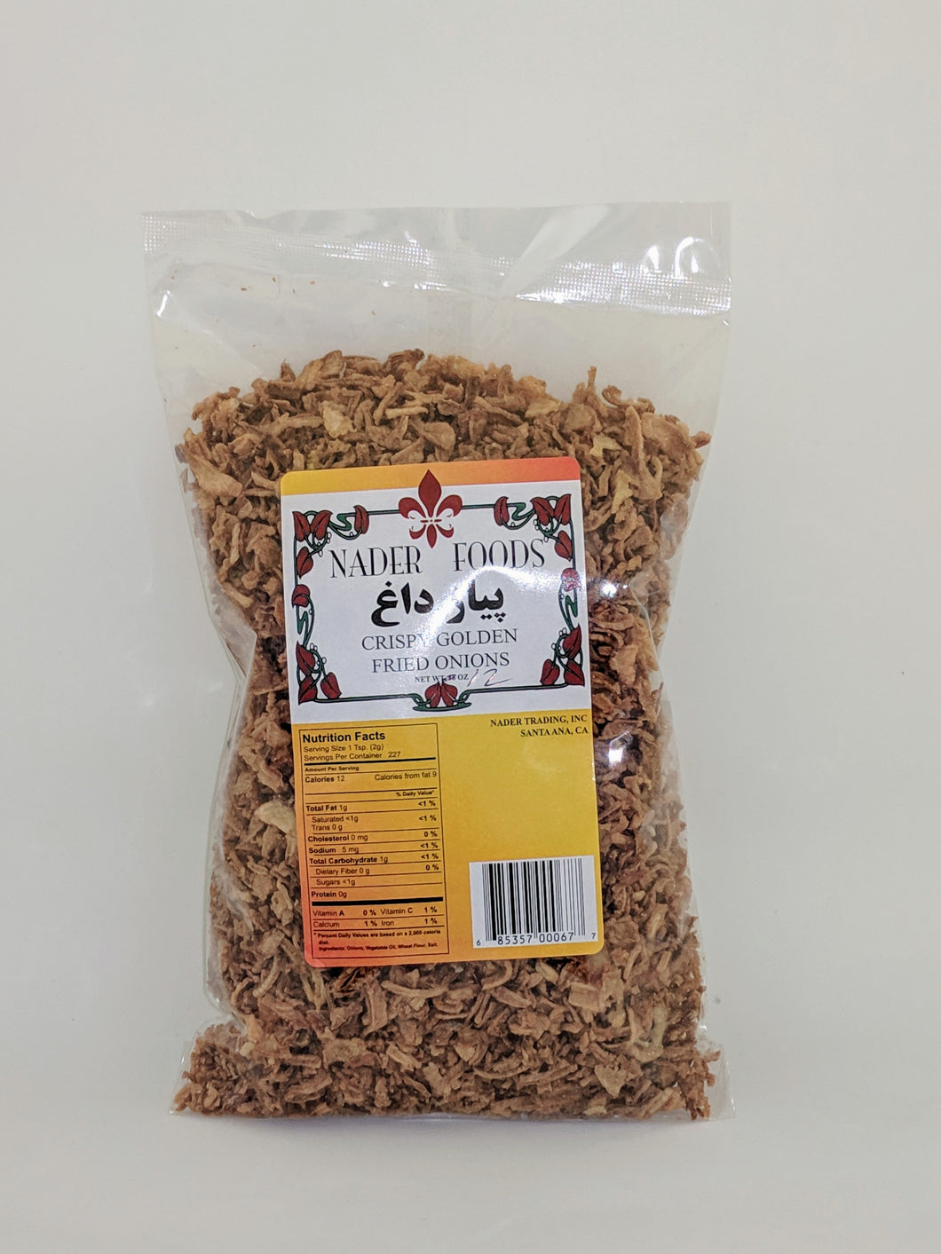Fried Onion (Piaz Dagh), Nader, 12oz