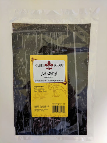 Pomegranate Fruit Roll (Lavashak Anar), Nader, 3oz