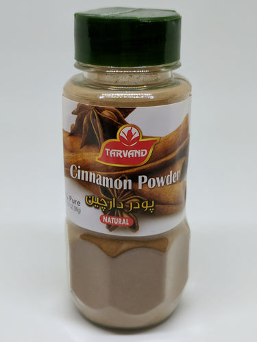 Cinnamon Powder, 90 GR